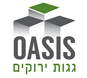 Israel - Oasis Green Roofs
